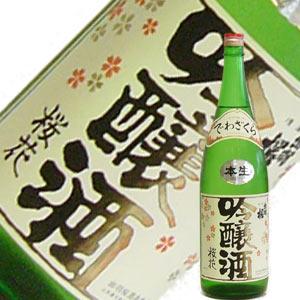 桜花吟醸酒 出羽桜