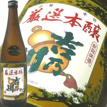 厳選本醸吉乃川