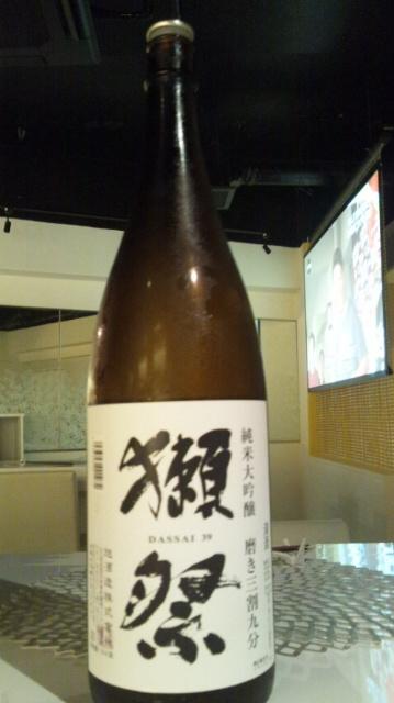 珍しいお酒も入手(^O^)